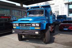 东风新疆 专底140系列 180马力 4X2 4.8米自卸车(EQ3180FD5D)
