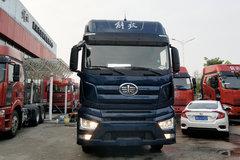 一汽解放 J7重卡 500马力 6X4牵引车(孔雀蓝款)(CA4250P77K25T1E5)图片