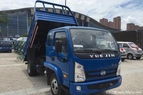 优惠0.3万上海申马上汽跃进开拓X300自卸车促销中