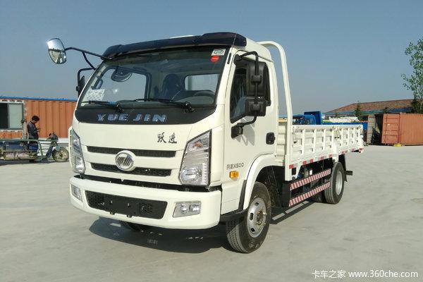 跃进 开拓X500 兼用型 110马力 4X2 4.2米自卸车
