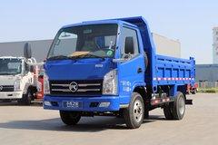 凯马 GK6福来卡 87马力 3.2米自卸车(KMC3041GC26D5)