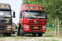 大运 新N8E重卡 350马力 8X4 9.6米栏板载货车(CGC1310D5DDHD)