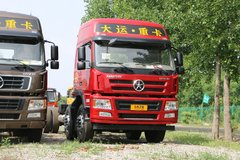 大运 新N8E重卡 350马力 8X4 9.6米栏板载货车(CGC1310D5DDHD) 卡车图片