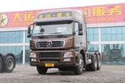 大运 N8H重卡 重载型 430马力 6X4牵引车(CGC4250D5ECCF)