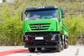 上汽红岩 新金刚M500 336马力 8X4 5.6米渣土自卸车(CQ3316HTWG276)