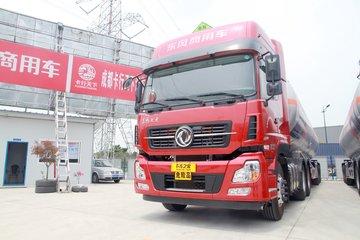 东风商用车 天龙重卡  启航版 450马力 6X4危险品牵引车(DFH4250A6)