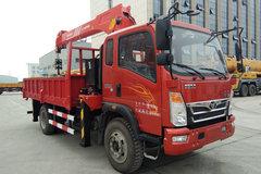 中国重汽 豪曼H3 129马力 4X2 随车吊(ZZ5148JSQF17EB0)