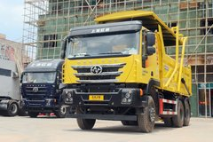 上汽红岩 杰狮C500重卡 350马力 6X4 5.6米硬顶环保渣土自卸车(驰田牌) 卡车图片
