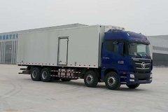 福田 欧曼GTL 9系重卡 430马力 8X4 9.38米冷藏车(BJ5319XLC-AA)