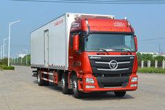 福田 欧曼GTL 6系重卡 280马力 6X2 9.53米冷藏车(BJ5259XLC-AA)