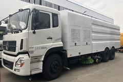湖北程力 270马力 6X4 东风天龙底盘洗扫车(CLW5250TXSD5)