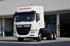 东风专底 375马力 6X4 LNG牵引车(EQ4250GD5N1)