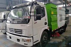 东风 多利卡D7 150马力 4X2 洗扫车(程力威牌)(CLW5110TXSD5)