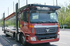 福田 欧曼ETX 6系重卡 270马力 6X2 中置轴轿运车(BJ5203TCL-AA)
