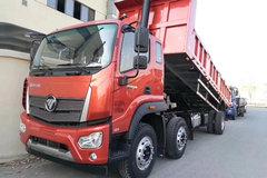 福田 瑞沃ES5 220马力 6X2 7.4米自卸车(BJ3255DLPHH-FA) 卡车图片