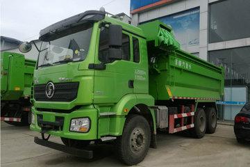 陕汽康明斯 德龙新M3000 城建加强版 345马力 6X4 5.4米自卸车(SX3250MB3542B)