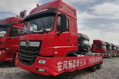东风专底 460马力 6X4 牵引车(EQ4250GD5D)