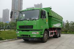 华菱重卡 345马力 6X4 5.6米自卸车(HN3252B35C9M5)
