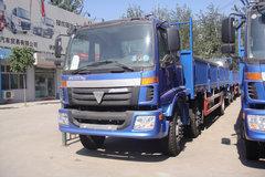 福田 欧曼ETX 5系重卡 210马力 6X2 8.6米栏板载货车(BJ1243VMPHH) 卡车图片