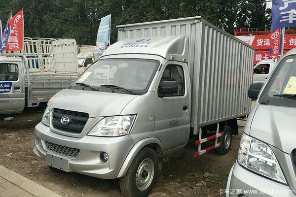 昌河 福瑞达K21 1.5L 112马力 汽油 3.21米单排厢式微卡