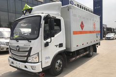 福田 欧马可S3系 131马力 4X2 4.165米单排厢式气瓶运输车(BJ5049XRQ-A2)