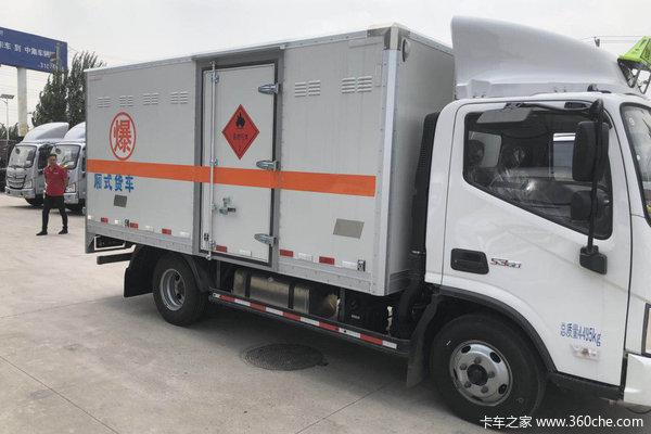 优惠0.5万欧马可3系爆破器材运输车