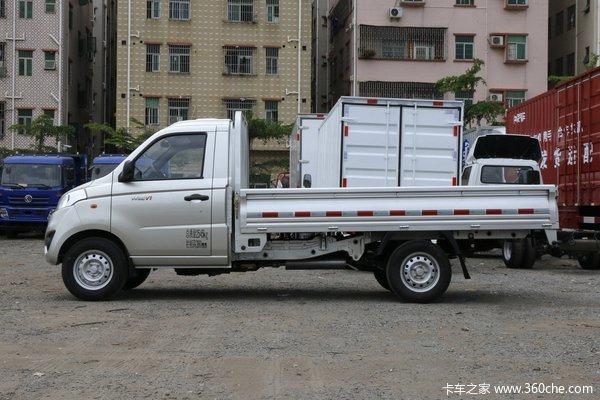 厂家直降1100元福田祥菱V微卡限时促销