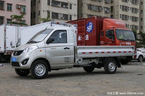 回馈客户仅限1位祥菱V载货车仅售3.79万