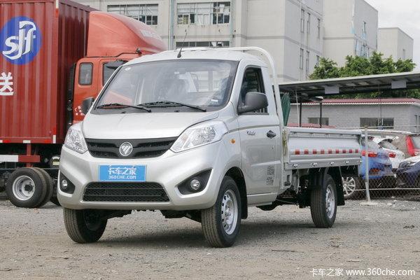 福田 祥菱V 1.5L 115马力 汽油 2.8米单排栏板微卡(国六)