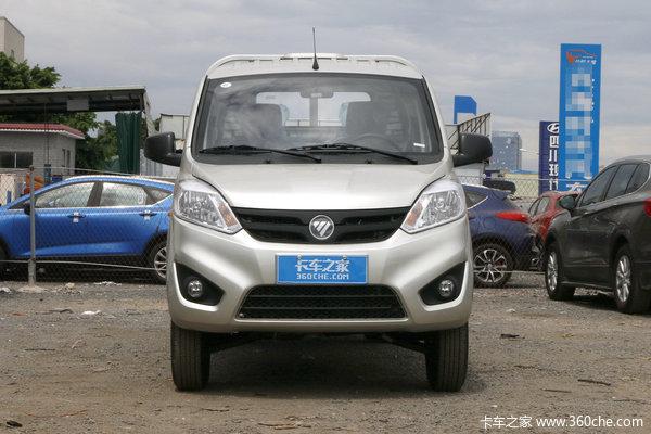 回馈客户福田祥菱V单排栏板仅售2.98万