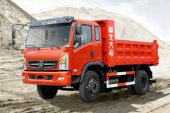 大运 运途 160马力 4X2 4米自卸车(DYQ3161D5AB) 卡车图片