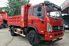 大运 运途 156马力 4X2 3.75米自卸车(法士特8挡)(DYQ3040D5AB)