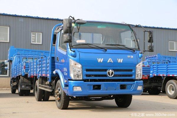 优惠0.6万长沙奥驰4.2米载货车促销中
