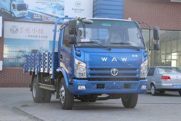 飞碟奥驰 X3系列 130马力 4X2 4.13米自卸车(8挡)