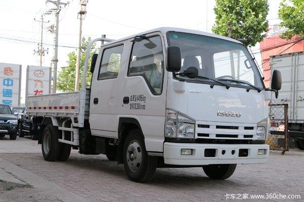 五十铃100P载货车限时促销中 优惠0.3万