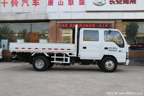 云南庆铃-五十铃600P载货车火热促销中 让利高达0.3万