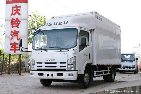 优惠0.68万五十铃KV600载货车促销中
