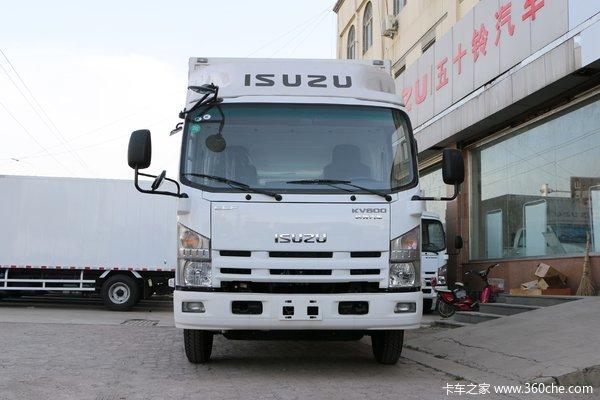 优惠1.06万五十铃KV600载货车促销中