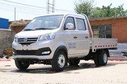 长安跨越王X3 舒适版 1.5L 112马力 2.55米双排栏板小卡(SC1031AAS5G)