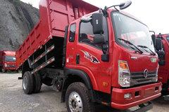 重汽王牌 7系 140马力 4X2 3.8米自卸车(CDW3040A3R5) 卡车图片