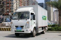 东风华神 特商 4.5T 4.05米纯电动厢式轻卡(EQ5045XXYTBEV4)