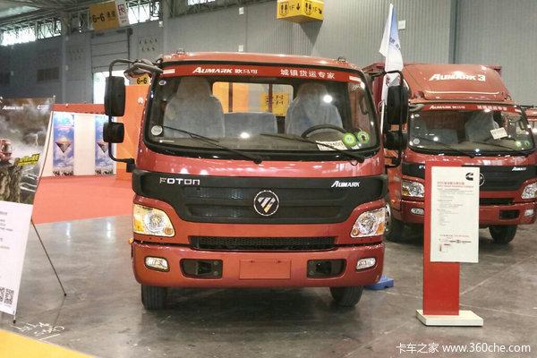 欧马可3系载货车火热促销中 让利高达0.2万