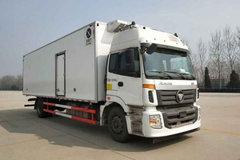 福田 欧曼ETX 220马力 4X2 9.5米冷藏车(BJ5183XLC-AC)