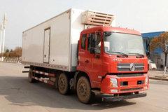 东风商用车 天锦 245马力 6X2 6.8米冷藏车(DFH5250XLCBXV)