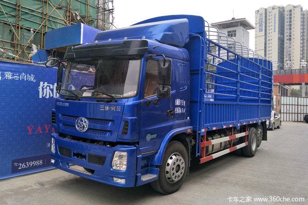 三环十通 昊龙 220马力 6X2 6.75米仓栅式载货车