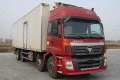 福田 欧曼ETX 6系重卡 400马力 8X4 9.53米冷藏车(BJ5313XLC-AA)