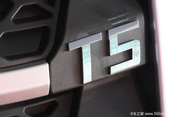 一次可多赚3000元运费乘龙T5性价比高