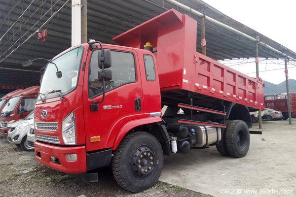 南骏汽车 瑞吉 160马力 4X2 3.9米自卸车