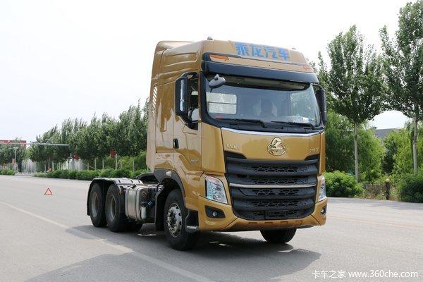 优惠0.3万宁波乘龙H7牵引车促销中