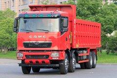 华菱 汉马H9重卡 375马力 8X4 8.2米自卸车( HN3310H37D6M5)